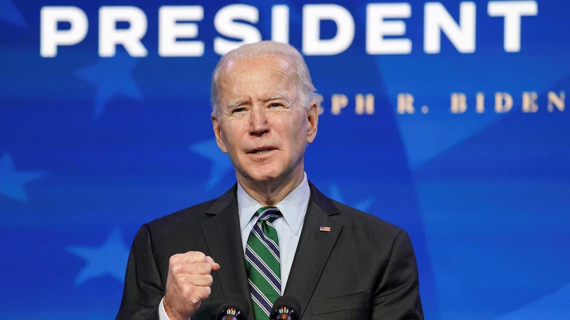 جو بايدن مناسبة