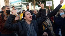 تظاهرات في تونس مطالبة بإطلاق سراح الموقوفين