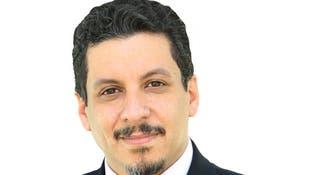وزير خارجية اليمن: لمسنا تصعيداً عسكرياً حوثياً مع بدء المؤشرات الإيجابية الأميركية