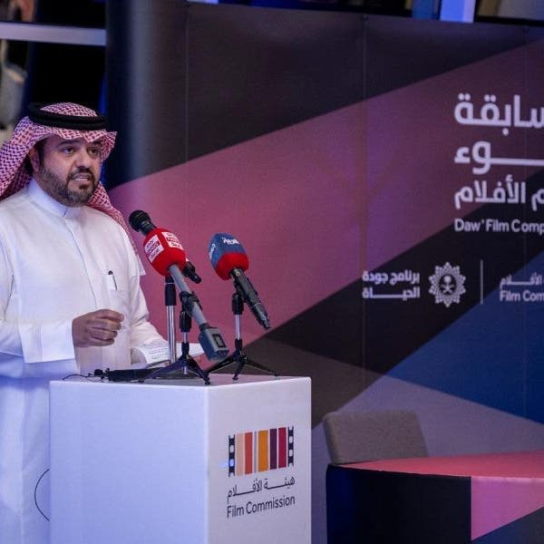 """هيئة الأفلام السعودية تطلق 28 مشروعاً سينمائياً للفائزين في مسابقة """"ضوء"""""""
