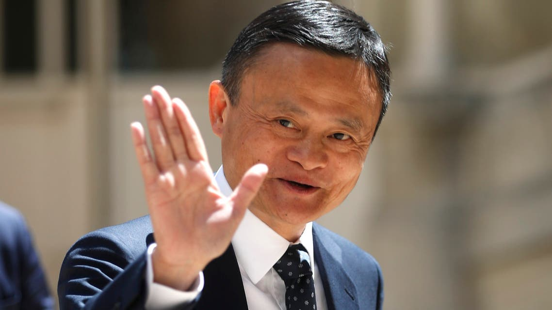 Founder of Alibaba group Jack Ma. (File photo: AP)