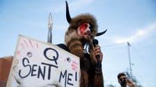 """ما هي نظرية """"كيو آنون""""؟ ومن هم أنصارها الذين اقتحموا الكونغرس؟"""