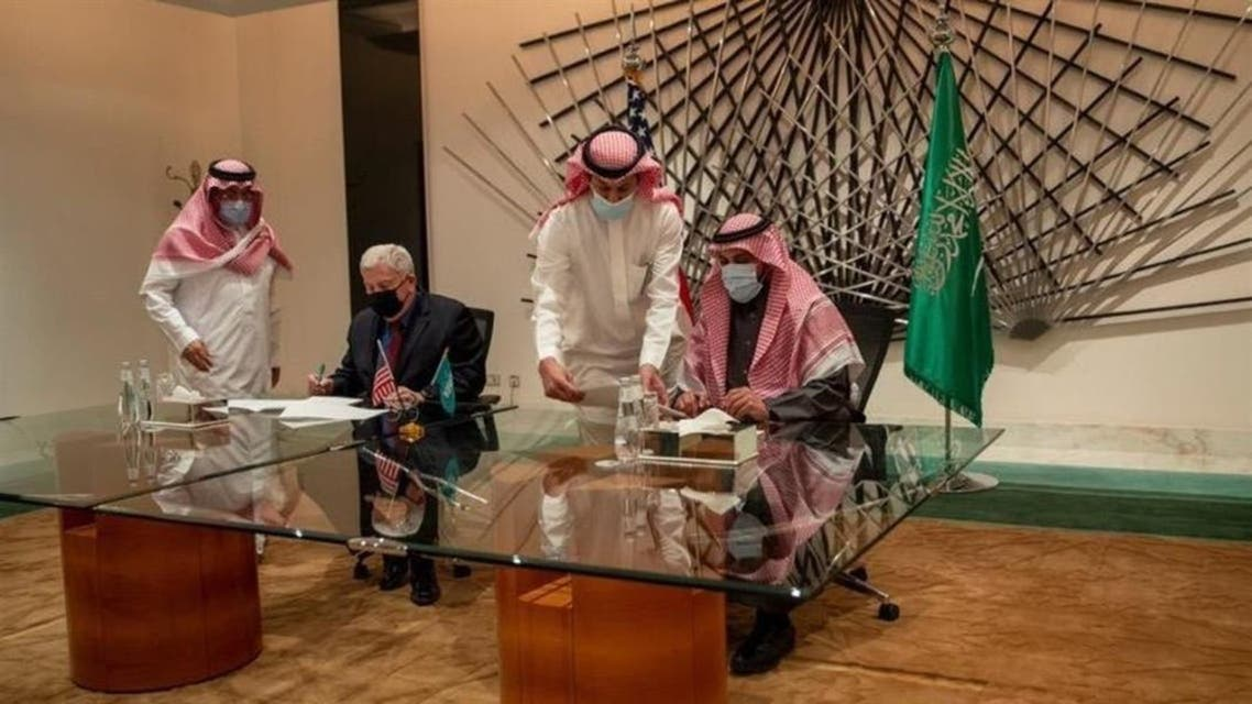 Agreement of Purchasing a New Building of US embassy in kSA
