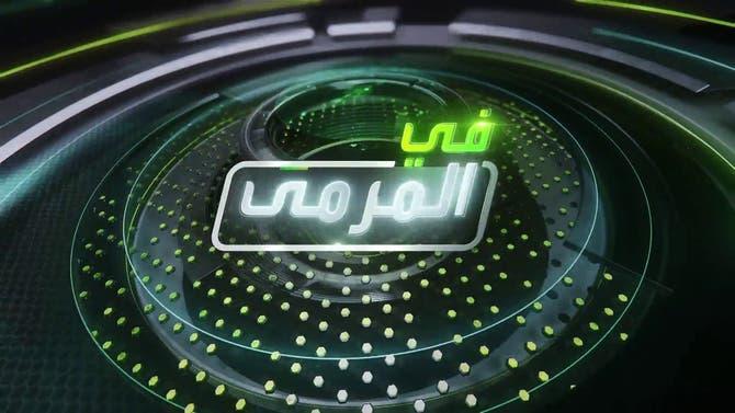 في المرمى | الهلال يتفق مع المهاجم عبد الله الحمدان