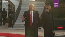 ڈونلڈ ٹرمپ وائٹ ہاؤس سے  منتخب صدر جوبائیڈن کی حلف برداری میں شرکت کے بغیرروانہ
