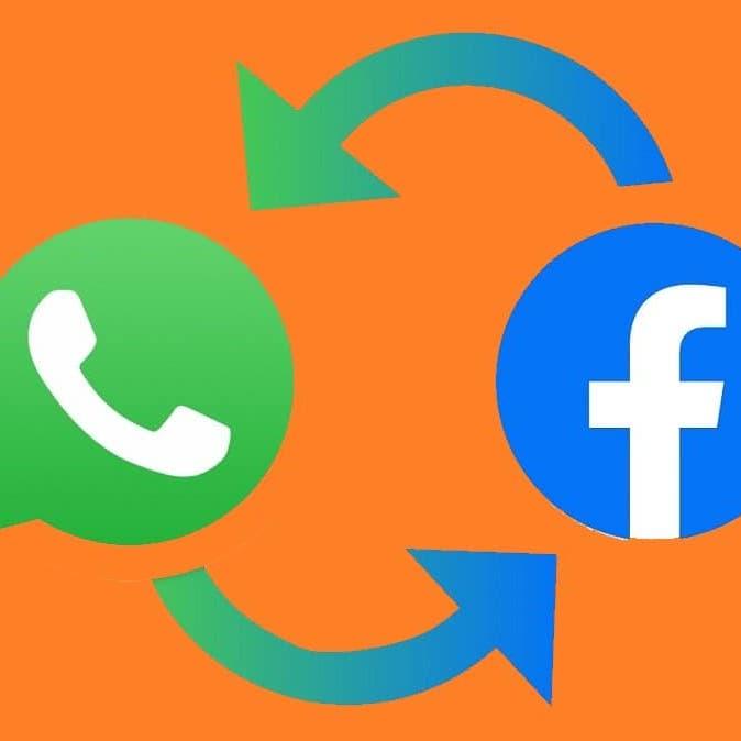 كيف تتحقق إذا كان واتساب يشارك بياناتك مع فيسبوك بالفعل؟