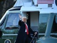 في كلمة وداع.. ترمب يتحدث عن إنجازاته ويعد بالعودة للبيت الأبيض
