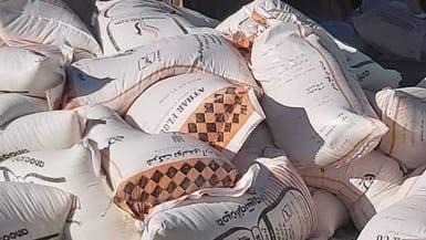 کشف یک محموله مواد منفجره در فراه که از ایران به افغانستان ارسال شده بود