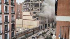 اسپین: میڈرڈ میں زورداردھماکے سے 6 منزلہ عمارت جزوی طور پرتباہ