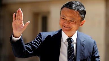 لهذا السبب جاك ما يفقد لقب أغنى رجل في الصين