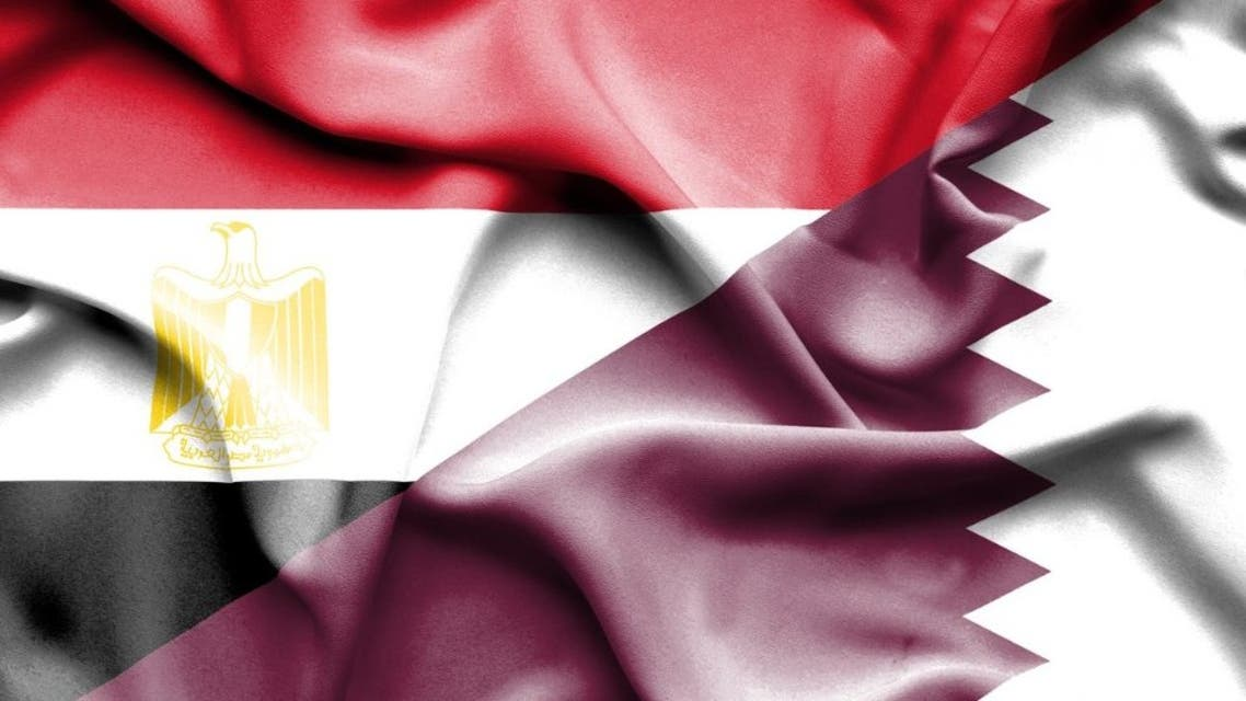 Waving flag of Qatar and Egypt stock illustration