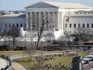 تهديد بوجود قنبلة في المحكمة العليا بواشنطن.. وإخلاء المبنى