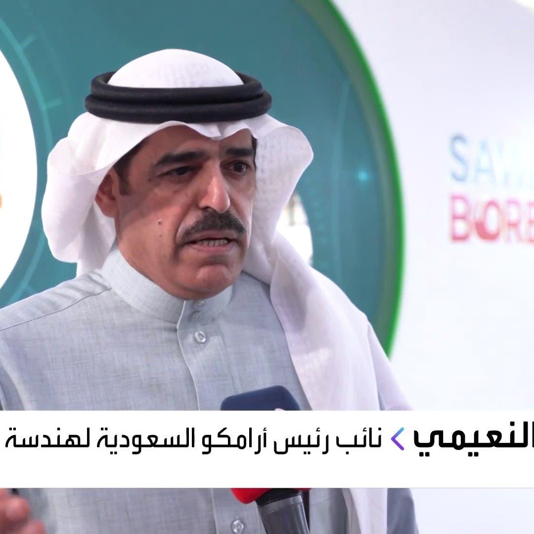 أرامكو للعربية: إنجاز 80% من المرحلة الأولى لمشروع