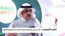 """أرامكو للعربية: إنجاز 80% من المرحلة الأولى لمشروع """"سبارك"""""""
