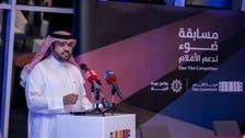 سعودی فلم کمیشن نے 28 نئے فلمی منصوبوں کی منظوری دے دی