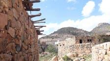 الدارین : طائف کے جنوب میں واقع سعودی عرب کا ایک تاریخی گاؤں