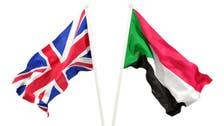 بريطانيا تعلن استعدادها تخفيف ديون السودان بهذا الشرط!