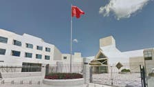 متنازع ٹویٹ پرامریکا میں چینی سفارت خانے کا 'ٹویٹر اکائونٹ' بلاک