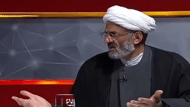 انتقاد تند یک روحانی در شبکه 4 سیمای ایران: شاید رئیسجمهوری پای منقل نشسته است