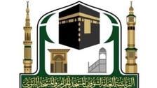 مسجد حرام کی تطہیر کے لیے چھ ماہ میں 1 کروڑ لیٹر سے زیادہ مواد کا استعمال
