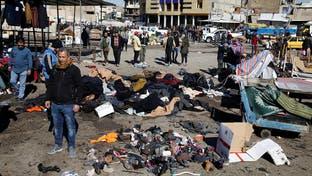 بعد مجزرة بغداد.. تغييرات كبرى في الأجهزة الأمنية