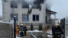 Nursing home fire kills at least 15 in Ukraine