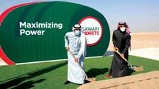 شراكة سعودية روسية لتصنيع أنظمة الضخ الصناعي النفطية