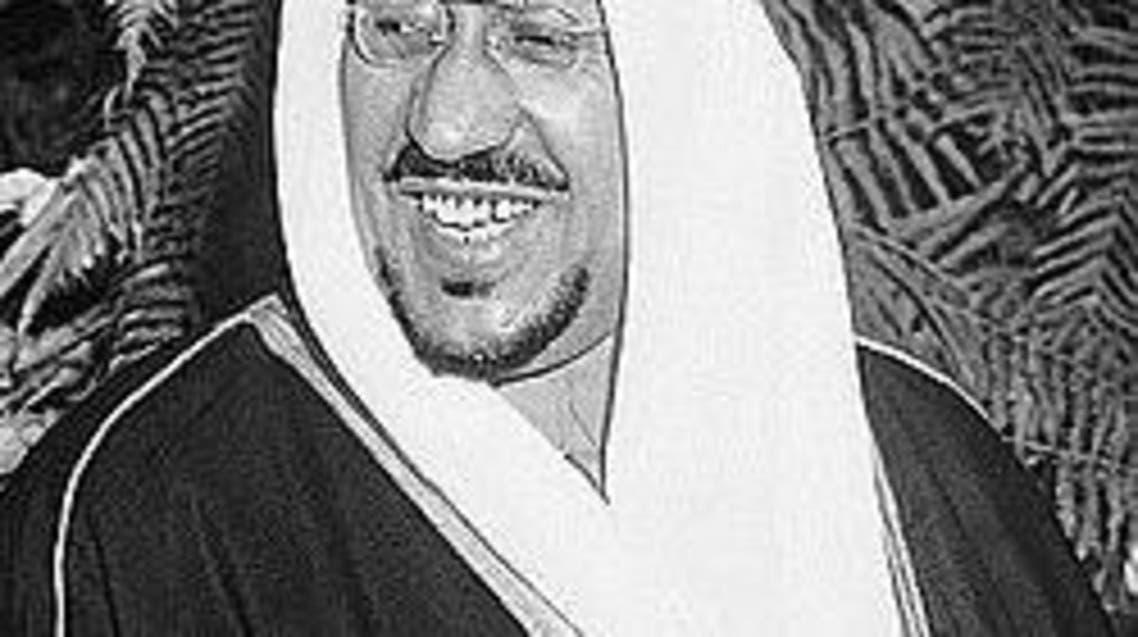 شاہ سعود