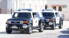 ریاض : سیکورٹی اہل کاروں کا رُوپ دھارنے والے تین شہری پولیس کی تحویل میں