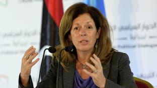 فتح باب الترشح لعضوية السلطة التنفيذية الجديدة في ليبيا
