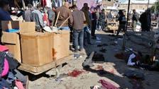 """""""داعش"""" يتبنى الاعتداء المزدوج في بغداد"""