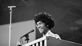 أول امرأة من أصول إفريقية حاولت الترشح لرئاسة أميركا!