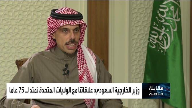 مقابلة خاصة مع وزير الخارجية السعودي الأمير فيصل بن فرحان