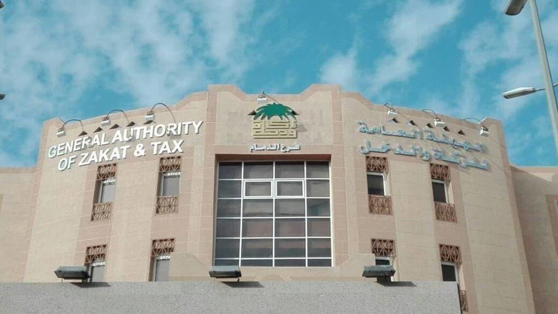 Genera Authority of Zakat and Tax