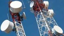 جنوبی وزیرستان میں انٹرنیٹ سروس بحال کر دی گئی