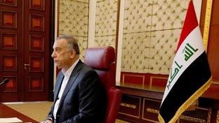 الكاظمي: العراق لم يعد بحاجة إلى قوات قتالية أميركية