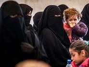 أوزباكستان تتسلم 24 امرأة و68 طفلاً من أكراد سوريا