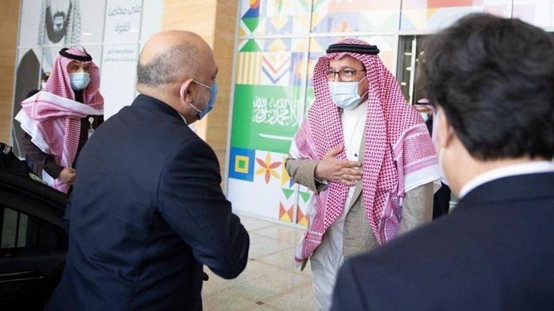 Saudia Arabia ans Afghanistan