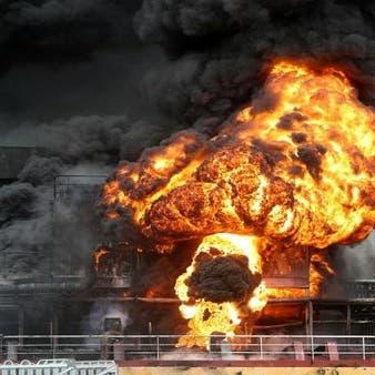 حريق غامض بمصنع متفجرات في إيران.. وإصابة 9 أشخاص