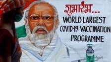 India self-reliant on coronavirus vaccines, says PM Modi,  as 1 mln inoculated