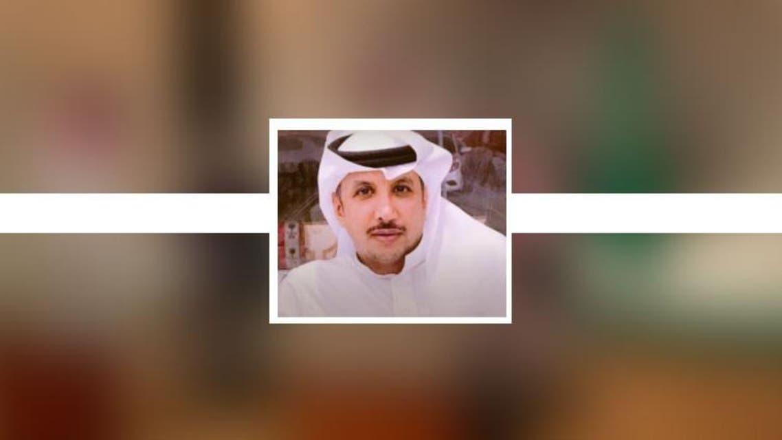 Saudi Teacher Died