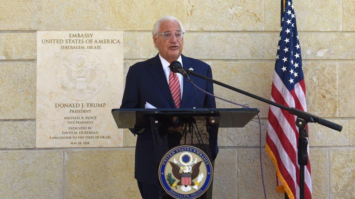 US Ambassadar to Israel