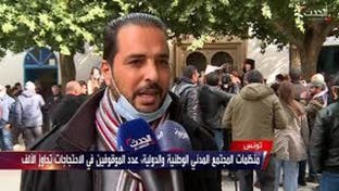 انتقادت حقوقية للحكومة التونسية وعائلات تطالب بإطلاق سراح أبنائها المحتجزين