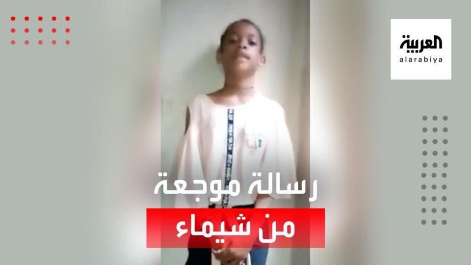 بقدم واحدة.. رسالة موجعة من طفلة يمنية لغريفيثس تشكو فيها إرهاب الحوثيين