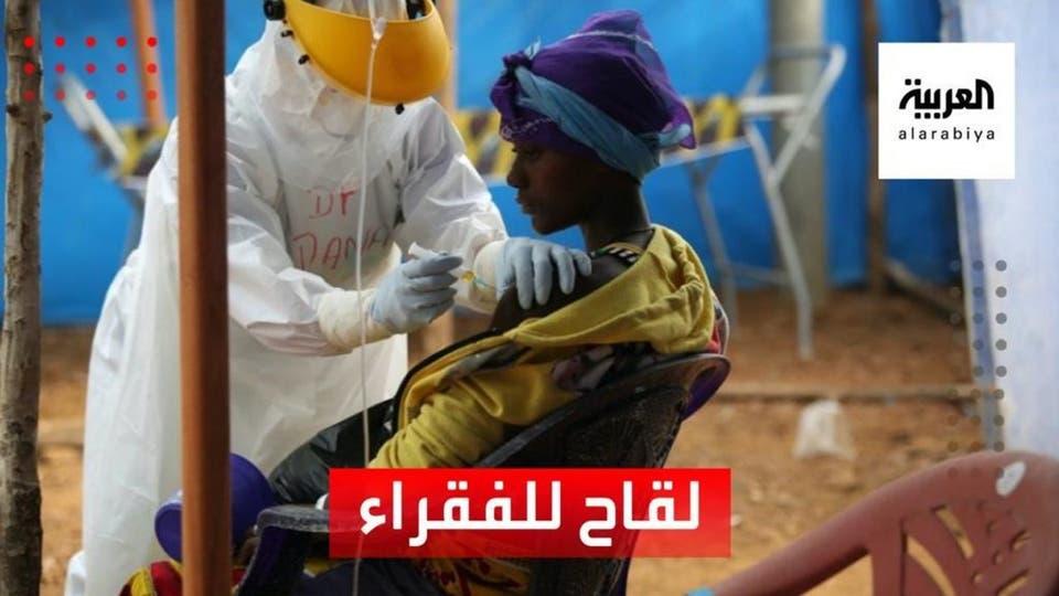 خطة الصحة العالمية لتوزيع 2.3 مليار جرعة من لقاح كورونا على الدول الفقيرة