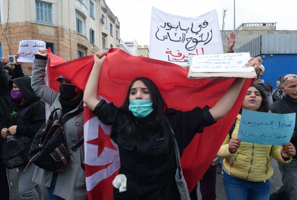 احتجاجات في تونس(أرشيفية- فرانس برس)