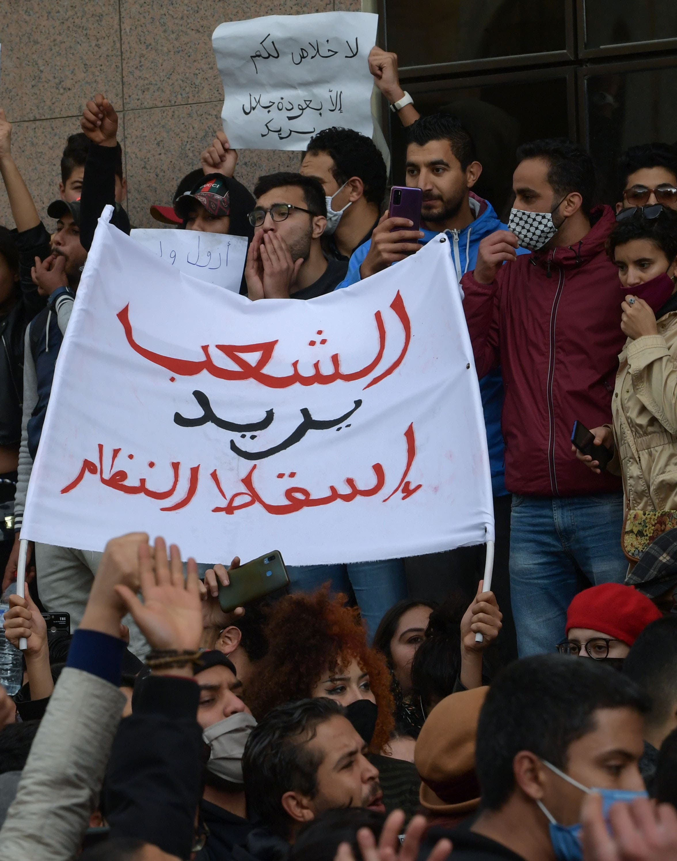از اعتراضات تونس - مطبوعات فرانسه