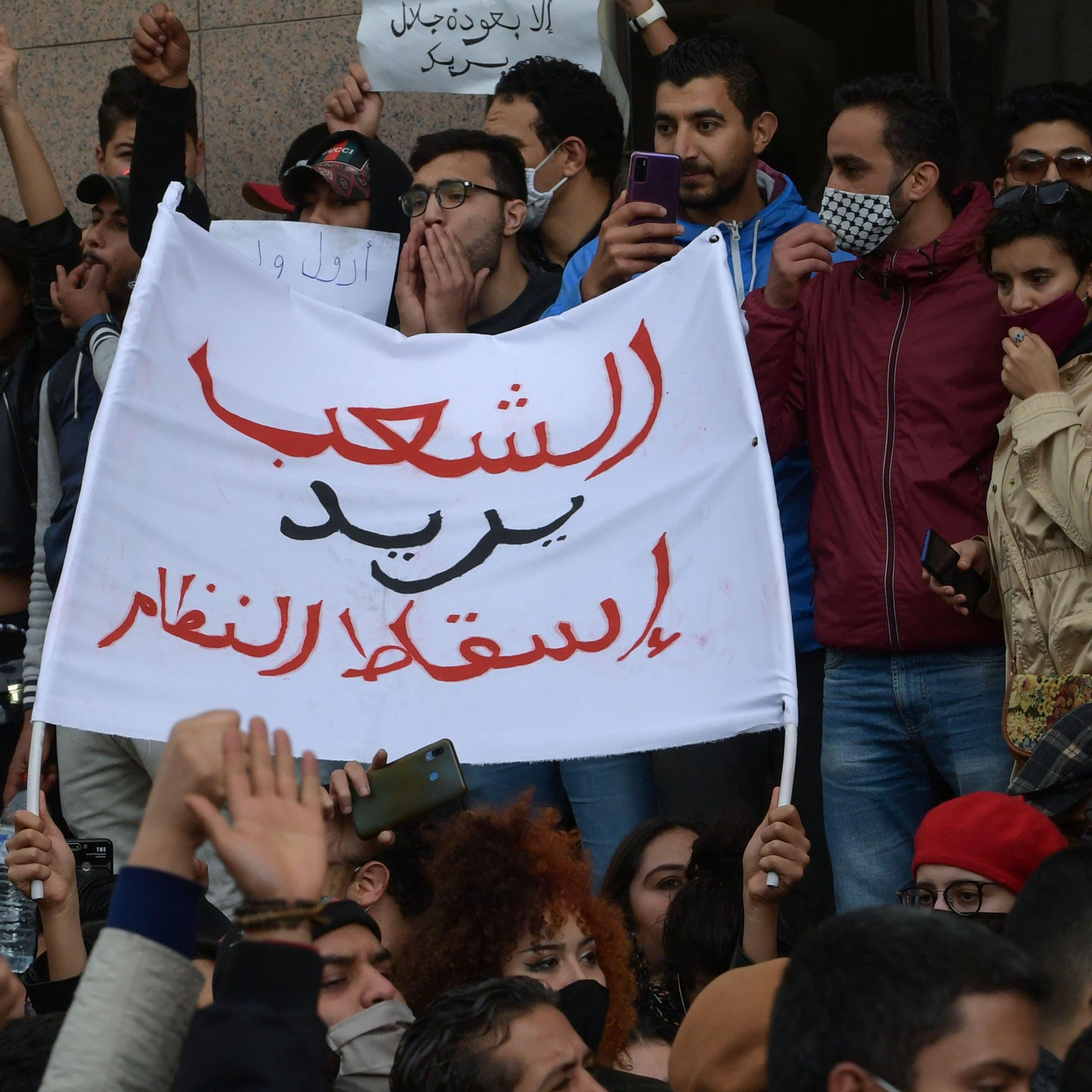 احتجاجات تونسية مستمرة..عائلة شاب قضى بقنبلة غاز تروي