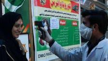 پاکستان میں کرونا وائرس سے مزید 43 اموات