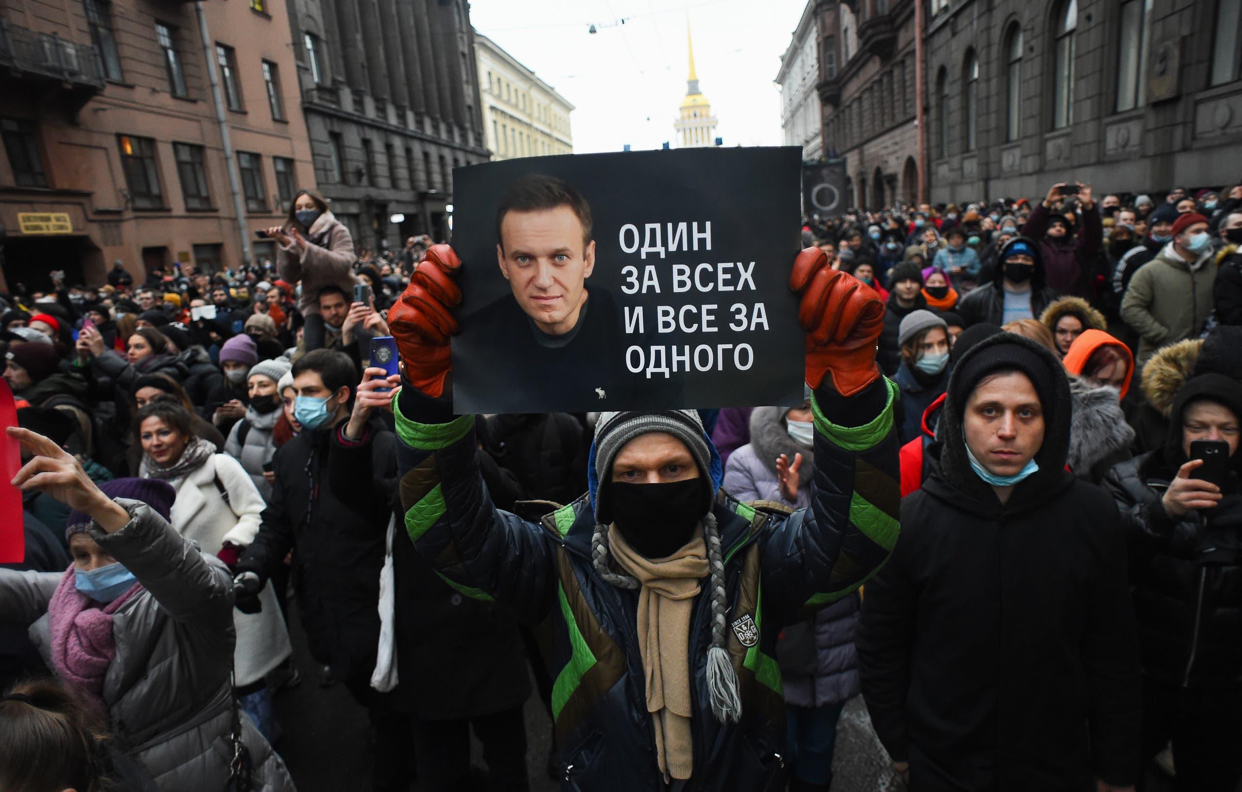 صورة المعارض الروسي المعتقل أليكسي نافالني